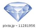 ダイヤモンド 写実的 現実的のイラスト 11281956