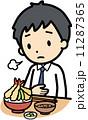食欲減退 胃もたれ 食欲不振のイラスト 11287365