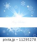 お祝い 祝い 祝賀のイラスト 11295278