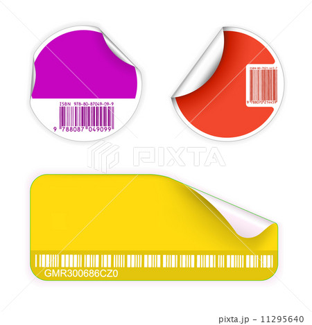 Camel coupons with barcode