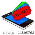シアター 劇場 市民劇場のイラスト 11305768