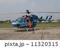県警ヘリ 警察ヘリ 航空機の写真 11320315
