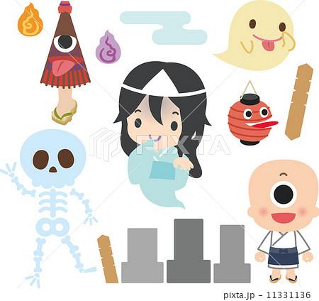 日本のお化けと妖怪のイラスト素材 11331136 Pixta