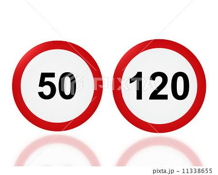 road sign speed limit 50 and 120のイラスト素材 11338655 pixta