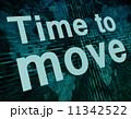 動く 引越し 移転のイラスト 11342522