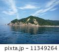 笹川流れ(新潟県) 11349264