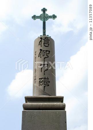 浦上教会 11357089