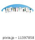職業 職種 人物のイラスト 11397858