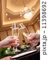 シャンパン 乾杯 ウエディングの写真 11398692
