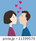 Kissing couple 11399570