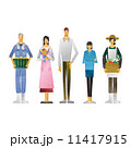 親子 人物 農業のイラスト 11417915