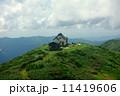 夏山 山 小屋の写真 11419606