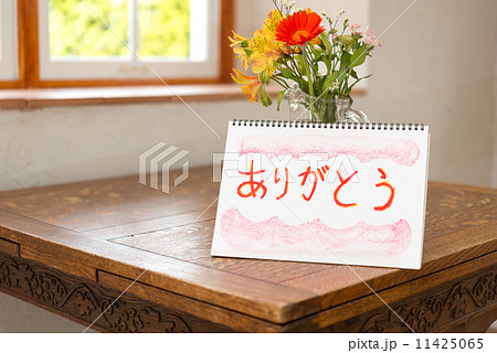 感謝の写真素材 [11425065] - PIXTA