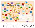 年賀2015 11425187