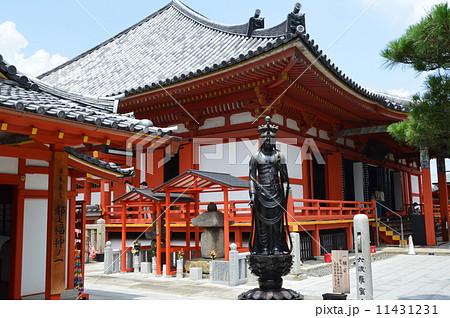 六波羅蜜寺(京都市東山区松原通大和大路東入2丁目轆轤町) 11431231