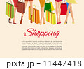 Shopping girl legs poster 11442418