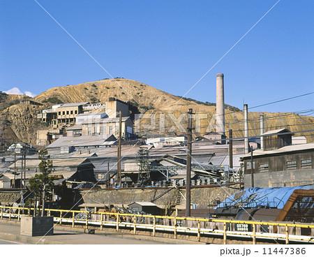 細倉鉱山跡の写真素材 [11447386...