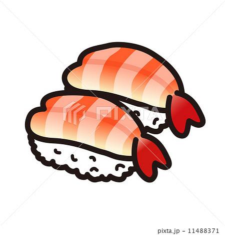 エビのお寿司のイラスト素材 11488371 Pixta