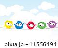 キャラクター 文字 字のイラスト 11556494