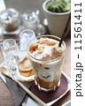 ice latte coffe 11561411
