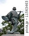 「出雲の阿国」の像(四条大橋東詰北/京都市東山区) 11563463