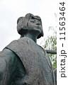 「出雲の阿国」の像(四条大橋東詰北/京都市東山区) 11563464