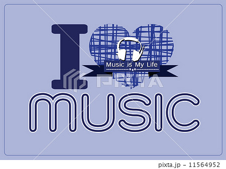 イラスト素材: i love Music and Music ...