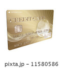 ゴールドカード 11580586