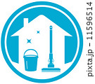 cleaning house icon 11596514