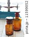 薬瓶2 11599052