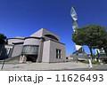 水戸芸術館と天高く昇る水龍をモチーフにしたシンボルタワー 11626493