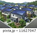 太陽光発電 スマートハウス エコハウスのイラスト 11627047