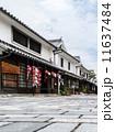 白壁の町 金魚ちょうちん 柳井市の写真 11637484