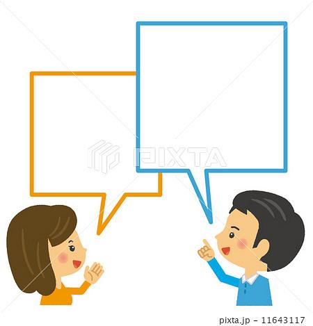夫婦 カップル 横顔 横のイラスト素材 11643117 Pixta