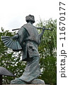 「出雲の阿国」の像(四条大橋東詰北/京都市東山区) 11670177