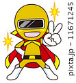 ヒーロー ベクター 戦隊ヒーローのイラスト 11671245