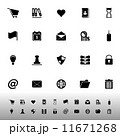 General folder icons on white background 11671268