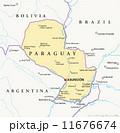 Paraguay Political Map 11676674