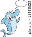 攻め 攻撃 水中のイラスト 11686822