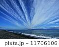 白い雲 雲 青空の写真 11706106