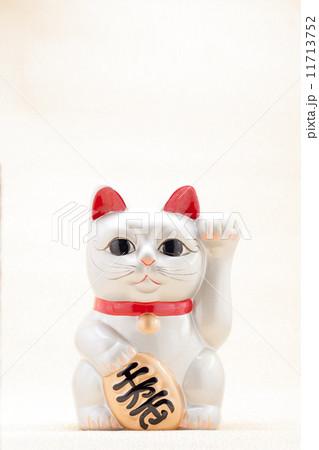 招き猫 11713752