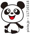 笑顔のパンダ 11716318