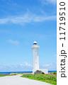 灯台 11719510