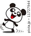 パンダ ベクター 笑顔のイラスト 11727944