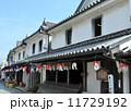 白壁通り 白壁の町並み 白壁の写真 11729192