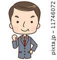 ガッツ ガッツポーズ 人物のイラスト 11746072
