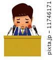 記者会見 会見 謝罪のイラスト 11746171
