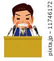 記者会見 会見 謝罪のイラスト 11746172