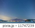 凍てつく ☆彡 11747239