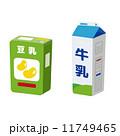 豆乳と牛乳【食材・シリーズ】 11749465
